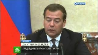 Страховой полис можно будет купить по Интернету(В России может появиться электронная продажа страховых полисов. Об этом сегодня на заседании правительств..., 2013-07-15T18:30:56.000Z)