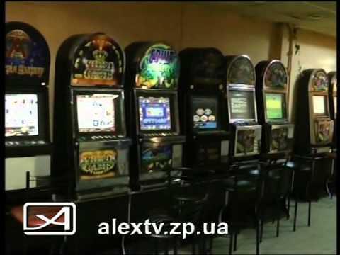 Закрыли игровые автоматы в кирово чепецке игровые автоматы бесплатно сейчас онлайнi