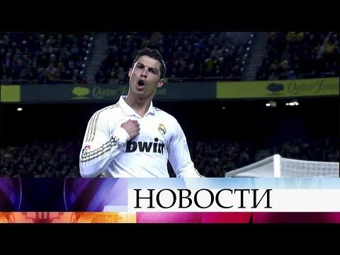 Битва лучших клубов и величайших футболистов: матч «Реал» - «Барселона» в прямом эфире на Первом.