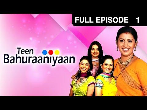 Teen Bahuraniya | Hindi Tv Serial | Full Episode - 01 | Zee Tv