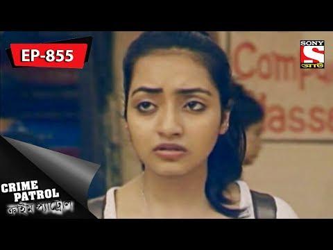 Crime Patrol -  ক্রাইম প্যাট্রোল -  Bengali -  Ep 855 - 03rd March, 2018