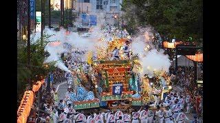 黒崎祇園山笠 50年の歩み(リンク先ページで動画を再生します。)