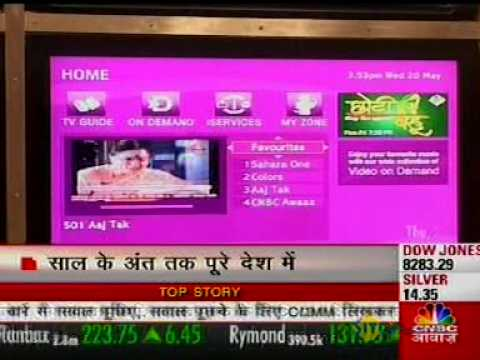 MyWay IPTV news