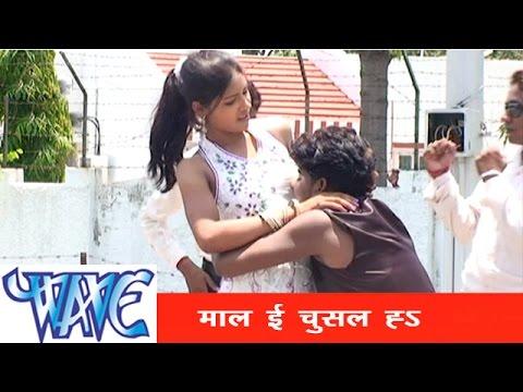 माल इ चुसल बा - Jawani Ke Dhakkan | Shankar Soni | Latest Bhojpuri Hot Song