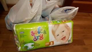 Закупка в магазине Светофор и Детский мир
