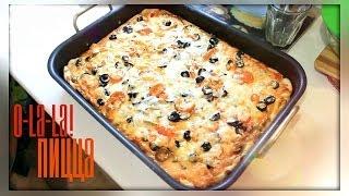 OLALA! | ГОТОВИМ ВМЕСТЕ | рецепт пиццы с курицей, ветчиной и грибами | EH