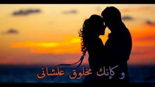 17.Amr Diab - Sada