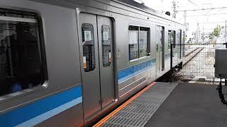 相模線205系500番台R1編成発車