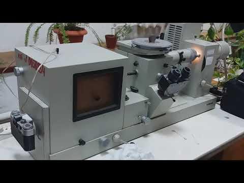 МИМ-9 Металлографический микроскоп