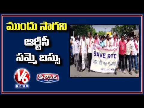 TSRTC Employees SAVE