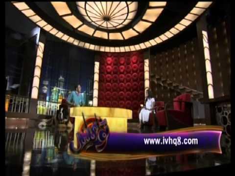 IVH Taw AlLail AlWatan TV