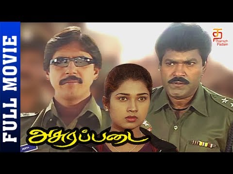 Asurapadai Tamil Full Movie HD | Charanraj | Hamsa | SS David | Thamizh Padam