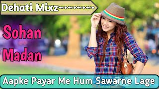 Aapke Pyar main / Hindi Old DJ Song / DJ Madan Manoharpur