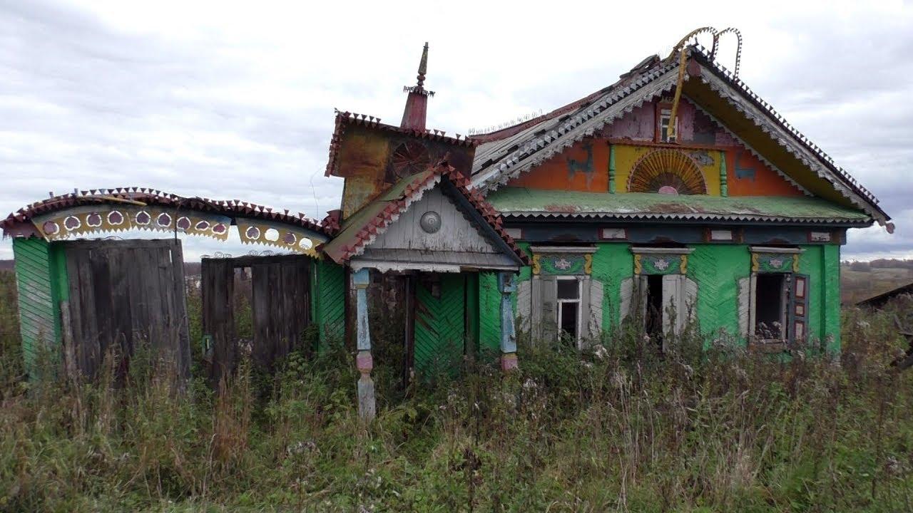 Деревня. Дом прабабушки и столетняя изба - YouTube