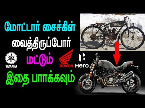 Some Unusual and Unknow Facts About Motor Cycles That You Need to Know