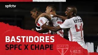 BASTIDORES: SÃO PAULO 4x0 CHAPECOENSE   SPFCTV