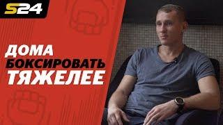 «Гассиеву есть чем ударить!» Трояновский о бое Гассиева и Усика | Sport24