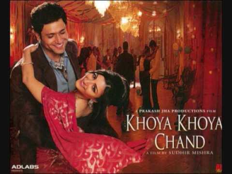 Sakhi Piya -  Khoya Khoya Chand