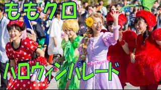 ももいろクローバーZの百田夏菜子さんと有安 杏果さんがハロウィンのパ...