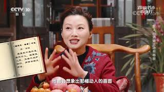 [跟着书本去旅行]古人的消遣活动有哪些?  课本中国