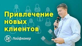 Заработок в интернете 2017 Новые способы.