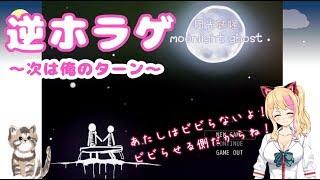 [LIVE] 【アイドル部】猫乃木もちの復讐【月光妖怪】