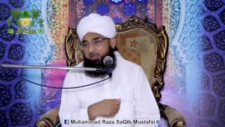Video Ek Aesi Dua Jo Her Surat Main Qubool Hoti Hai - Allama Raza Saqib download MP3, 3GP, MP4, WEBM, AVI, FLV November 2018