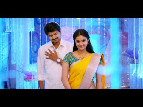| Nillayo Ringtone | | Bairavaa Movie | Vijay |