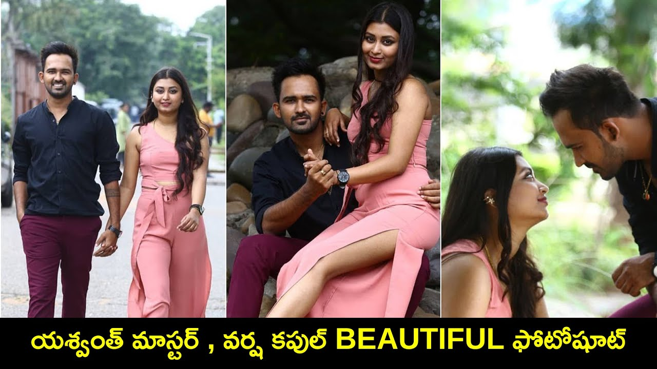 Dance Master Yashwanth and his Wife Varsha Latest Photoshoot   Andhra Vilas