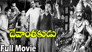 Devanthakudu Telugu Old Full Movie | N.T.R | Krishnakumari | S V Ranga Rao | Latest 2016 Movies