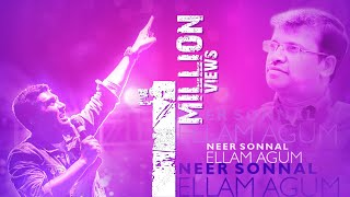 Neer Sonnal (official) I JohnJebaraj I Mohan Chinnasamy I New Tamil Christian Songs