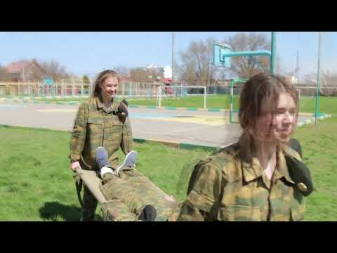 "Отряд юнармейцев ""СКИФ"" ШКОЛА №2 г. Батайск"