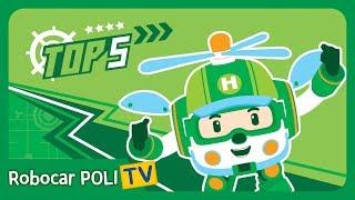HELLY TOP 5   Robocar POLI Special Clips