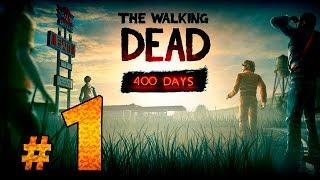 Ходячие мертвецы: 400 дней - ФАК Уолл стрит | Прохождение на русском языке | #1