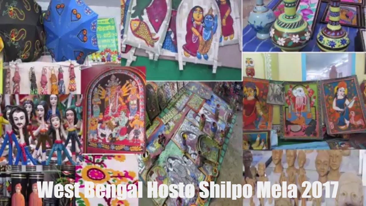 Hosto Shilpo Mela Kolkata Newtown Eco Park 2017 Kolkata