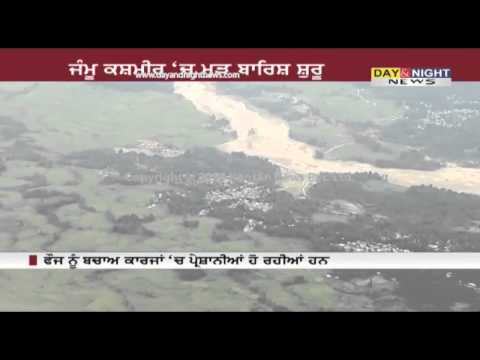 Jammu & Kashmir flood   Rain lashes valley