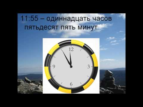 Russian Lesson - How To Tell Time In Russian