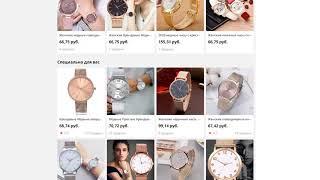 Горячая мода простой стиль новые женские часы из сплава с застежкойкрючком женские наручные часы к