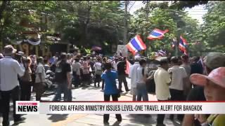 Korea Issues Level One Travel Alert For Thailand