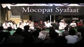 Allahummarhamna bil Quran