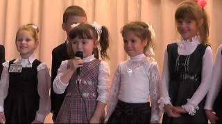 Церемония посвящения первоклассников прошла в школе №2 Пинска