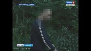 Пропавшую жительницу Чебоксар нашли убитой