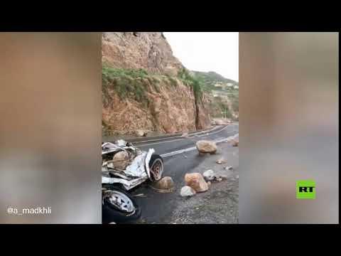 فيديو مروع لتساقط الصخور من قمم الجذم على سيارة في السعودية  - نشر قبل 11 ساعة