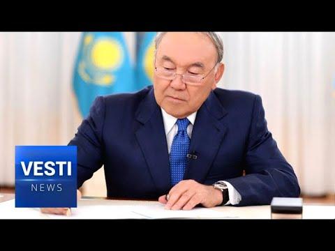 Nazarbayev Resigns! Last Soviet Leader Hands Over Power to Speaker of Parliament Tokayev
