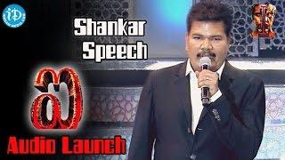 Vikram Putting his Body at Stake for I Movie - Shankar | I Movie Audio Launch