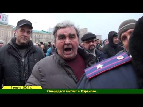 Пророссийский митинг. Харьков. Robinzon.TV