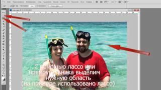 Photoshop. Урок создания картинки в  png