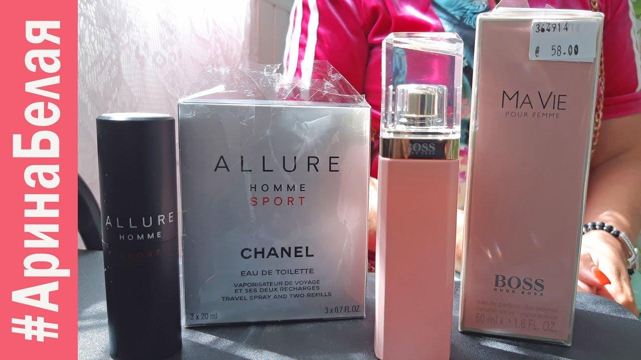дьюти фри дубай цены на парфюм