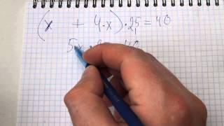 Задача №301. Математика 6 класс Виленкин.