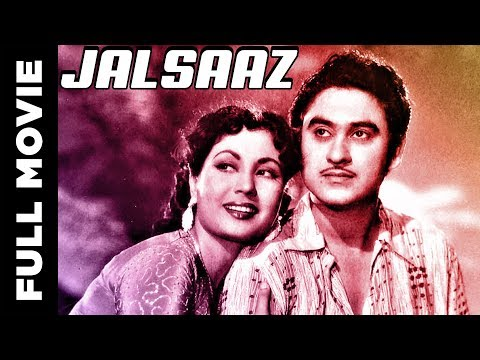 Jaalsaz (1969) | Full Hindi Movie | Kishore Kumar, Mala Sinha, Pran | Mohammed Hussain